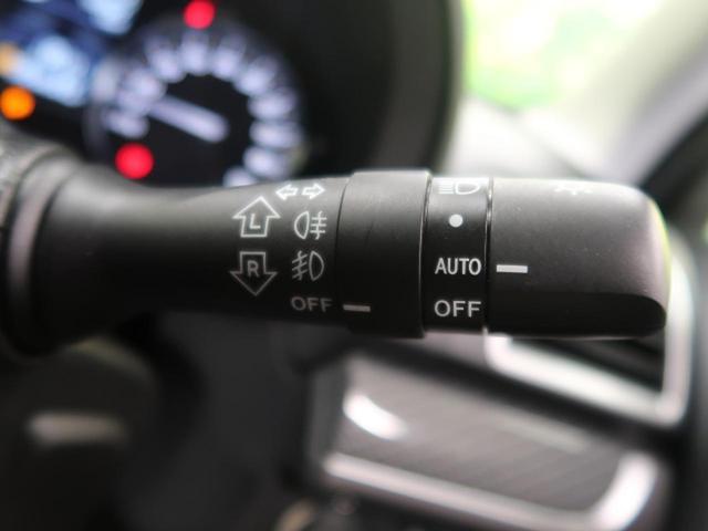 X-ブレイク 禁煙車 4WD アイサイト 純正7型SDナビ フルセグTV レーダークルーズコントロール ルーフレール LEDヘッドライト バックカメラ 全席シートヒーター パワーシート リアフォグ レーンアシスト(37枚目)