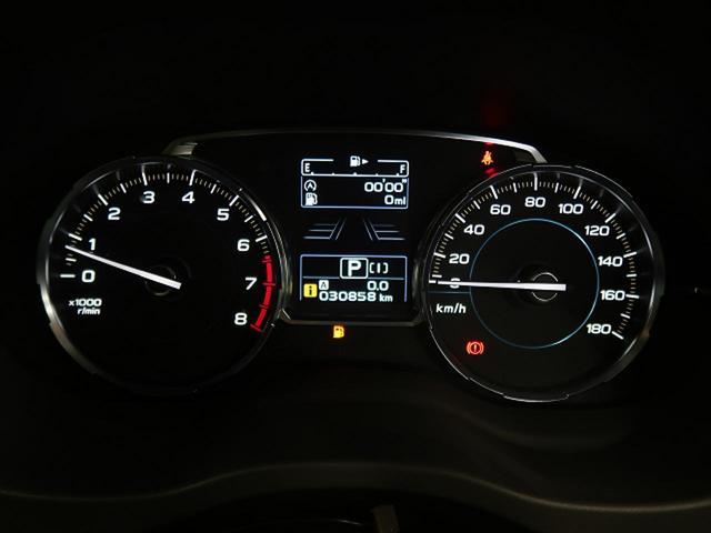 X-ブレイク 禁煙車 4WD アイサイト 純正7型SDナビ フルセグTV レーダークルーズコントロール ルーフレール LEDヘッドライト バックカメラ 全席シートヒーター パワーシート リアフォグ レーンアシスト(38枚目)
