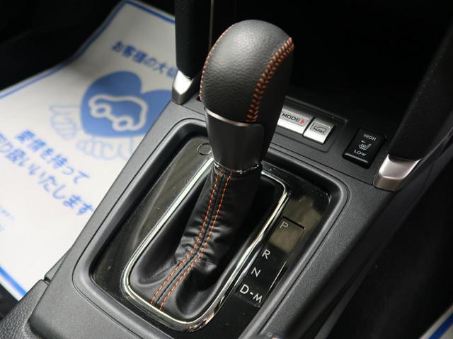 X-ブレイク 禁煙車 4WD アイサイト 純正7型SDナビ フルセグTV レーダークルーズコントロール ルーフレール LEDヘッドライト バックカメラ 全席シートヒーター パワーシート リアフォグ レーンアシスト(39枚目)