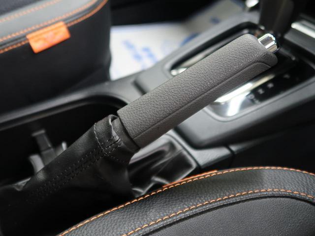 X-ブレイク 禁煙車 4WD アイサイト 純正7型SDナビ フルセグTV レーダークルーズコントロール ルーフレール LEDヘッドライト バックカメラ 全席シートヒーター パワーシート リアフォグ レーンアシスト(40枚目)