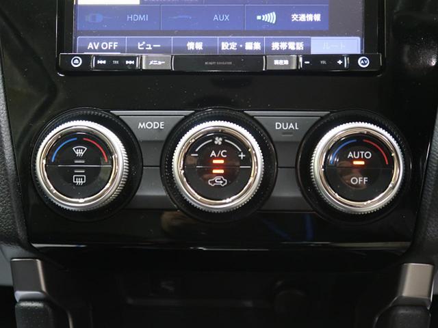 X-ブレイク 禁煙車 4WD アイサイト 純正7型SDナビ フルセグTV レーダークルーズコントロール ルーフレール LEDヘッドライト バックカメラ 全席シートヒーター パワーシート リアフォグ レーンアシスト(41枚目)