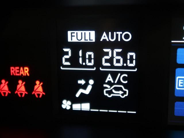 X-ブレイク 禁煙車 4WD アイサイト 純正7型SDナビ フルセグTV レーダークルーズコントロール ルーフレール LEDヘッドライト バックカメラ 全席シートヒーター パワーシート リアフォグ レーンアシスト(42枚目)