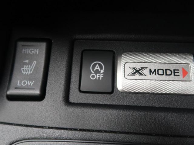 X-ブレイク 禁煙車 4WD アイサイト 純正7型SDナビ フルセグTV レーダークルーズコントロール ルーフレール LEDヘッドライト バックカメラ 全席シートヒーター パワーシート リアフォグ レーンアシスト(43枚目)