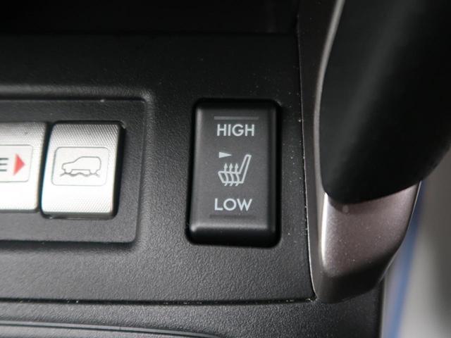 X-ブレイク 禁煙車 4WD アイサイト 純正7型SDナビ フルセグTV レーダークルーズコントロール ルーフレール LEDヘッドライト バックカメラ 全席シートヒーター パワーシート リアフォグ レーンアシスト(44枚目)