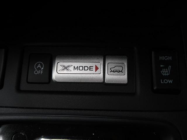 X-ブレイク 禁煙車 4WD アイサイト 純正7型SDナビ フルセグTV レーダークルーズコントロール ルーフレール LEDヘッドライト バックカメラ 全席シートヒーター パワーシート リアフォグ レーンアシスト(45枚目)