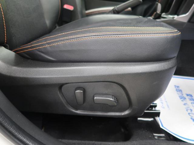 X-ブレイク 禁煙車 4WD アイサイト 純正7型SDナビ フルセグTV レーダークルーズコントロール ルーフレール LEDヘッドライト バックカメラ 全席シートヒーター パワーシート リアフォグ レーンアシスト(48枚目)