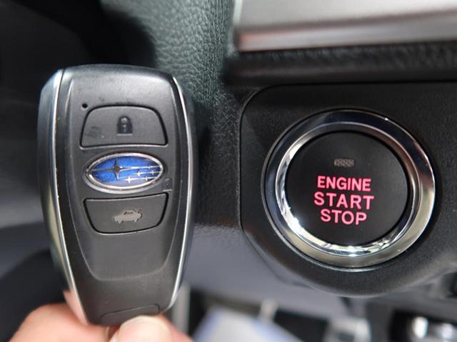 X-ブレイク 禁煙車 4WD アイサイト 純正7型SDナビ フルセグTV レーダークルーズコントロール ルーフレール LEDヘッドライト バックカメラ 全席シートヒーター パワーシート リアフォグ レーンアシスト(49枚目)