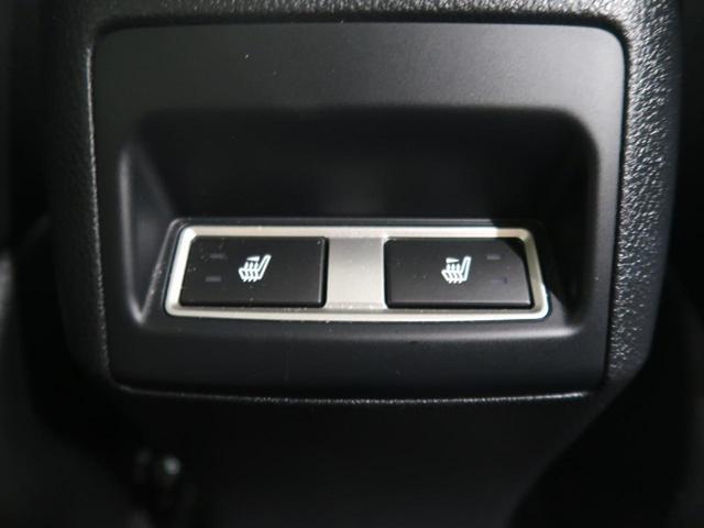 X-ブレイク 禁煙車 4WD アイサイト 純正7型SDナビ フルセグTV レーダークルーズコントロール ルーフレール LEDヘッドライト バックカメラ 全席シートヒーター パワーシート リアフォグ レーンアシスト(50枚目)