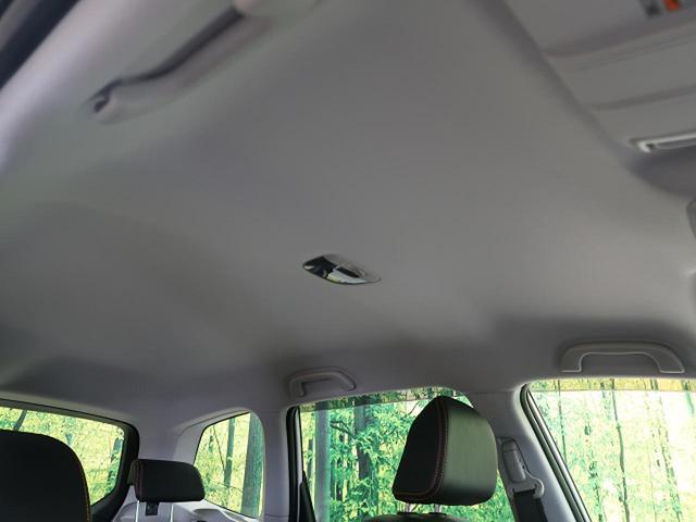 X-ブレイク 禁煙車 4WD アイサイト 純正7型SDナビ フルセグTV レーダークルーズコントロール ルーフレール LEDヘッドライト バックカメラ 全席シートヒーター パワーシート リアフォグ レーンアシスト(51枚目)