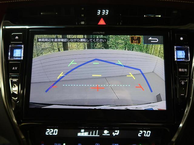 プレミアム BIG-X10型 モデリスタエアロ 禁煙車 セーフティーセンス クリアランスソナー レーダークルーズコントロール フルセグTV LEDヘッドライト 黒ハーフレザーシート パワーバックドア パワーシート(4枚目)