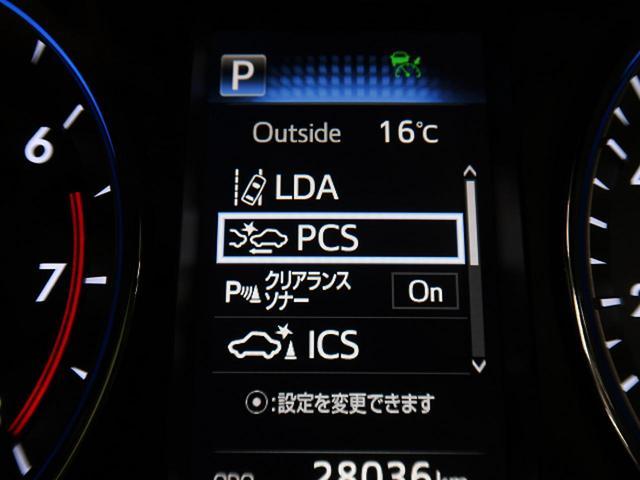 プレミアム BIG-X10型 モデリスタエアロ 禁煙車 セーフティーセンス クリアランスソナー レーダークルーズコントロール フルセグTV LEDヘッドライト 黒ハーフレザーシート パワーバックドア パワーシート(5枚目)
