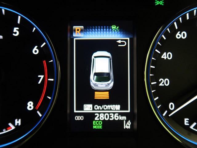 プレミアム BIG-X10型 モデリスタエアロ 禁煙車 セーフティーセンス クリアランスソナー レーダークルーズコントロール フルセグTV LEDヘッドライト 黒ハーフレザーシート パワーバックドア パワーシート(6枚目)
