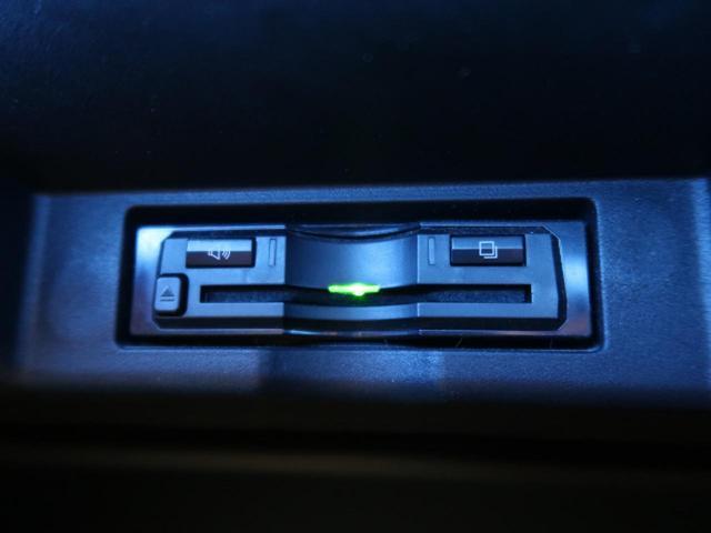 プレミアム BIG-X10型 モデリスタエアロ 禁煙車 セーフティーセンス クリアランスソナー レーダークルーズコントロール フルセグTV LEDヘッドライト 黒ハーフレザーシート パワーバックドア パワーシート(9枚目)
