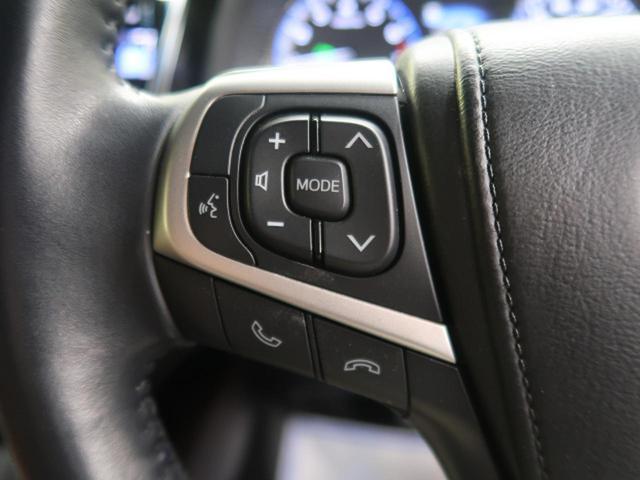 プレミアム BIG-X10型 モデリスタエアロ 禁煙車 セーフティーセンス クリアランスソナー レーダークルーズコントロール フルセグTV LEDヘッドライト 黒ハーフレザーシート パワーバックドア パワーシート(34枚目)