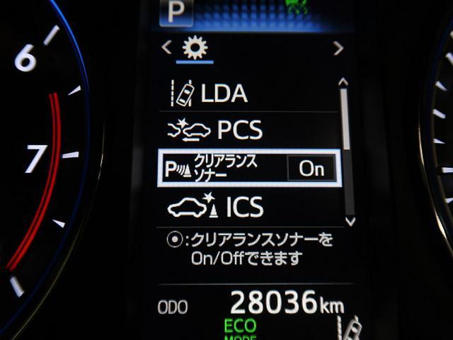プレミアム BIG-X10型 モデリスタエアロ 禁煙車 セーフティーセンス クリアランスソナー レーダークルーズコントロール フルセグTV LEDヘッドライト 黒ハーフレザーシート パワーバックドア パワーシート(40枚目)