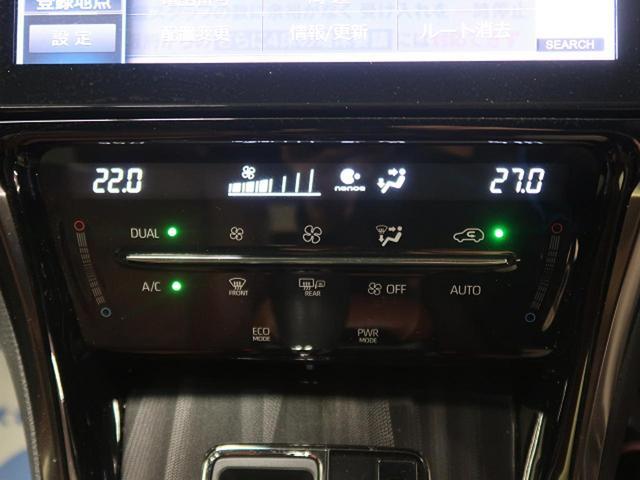 プレミアム BIG-X10型 モデリスタエアロ 禁煙車 セーフティーセンス クリアランスソナー レーダークルーズコントロール フルセグTV LEDヘッドライト 黒ハーフレザーシート パワーバックドア パワーシート(41枚目)