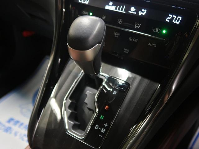 プレミアム BIG-X10型 モデリスタエアロ 禁煙車 セーフティーセンス クリアランスソナー レーダークルーズコントロール フルセグTV LEDヘッドライト 黒ハーフレザーシート パワーバックドア パワーシート(42枚目)