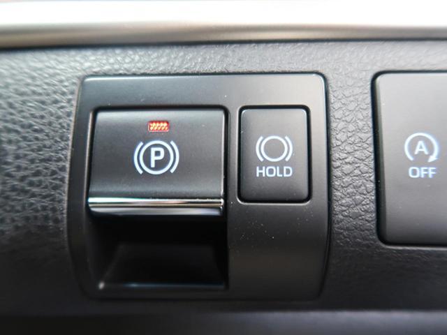 プレミアム BIG-X10型 モデリスタエアロ 禁煙車 セーフティーセンス クリアランスソナー レーダークルーズコントロール フルセグTV LEDヘッドライト 黒ハーフレザーシート パワーバックドア パワーシート(44枚目)