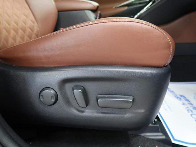 プレミアム BIG-X10型 モデリスタエアロ 禁煙車 セーフティーセンス クリアランスソナー レーダークルーズコントロール フルセグTV LEDヘッドライト 黒ハーフレザーシート パワーバックドア パワーシート(48枚目)