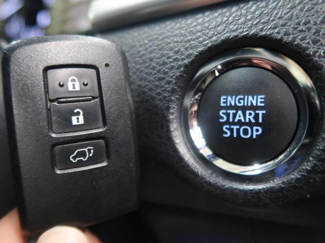 プレミアム BIG-X10型 モデリスタエアロ 禁煙車 セーフティーセンス クリアランスソナー レーダークルーズコントロール フルセグTV LEDヘッドライト 黒ハーフレザーシート パワーバックドア パワーシート(51枚目)