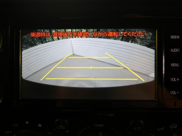 ブラックカラーパッケージ 1オーナー パートタイム4WD 純正7型ナビ バックカメラ コーナーセンサー クルーズコントロール キーレス リアフォグ フルセグTV 純正17インチアルミホイール トラクションコントロール ETC(4枚目)