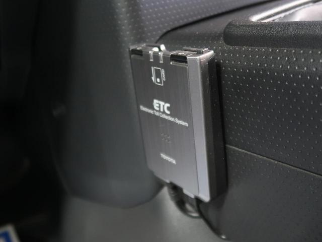 ブラックカラーパッケージ 1オーナー パートタイム4WD 純正7型ナビ バックカメラ コーナーセンサー クルーズコントロール キーレス リアフォグ フルセグTV 純正17インチアルミホイール トラクションコントロール ETC(6枚目)