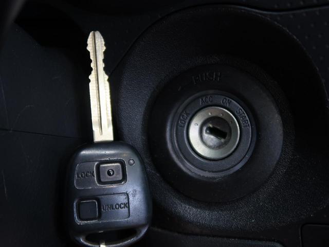ブラックカラーパッケージ 1オーナー パートタイム4WD 純正7型ナビ バックカメラ コーナーセンサー クルーズコントロール キーレス リアフォグ フルセグTV 純正17インチアルミホイール トラクションコントロール ETC(35枚目)