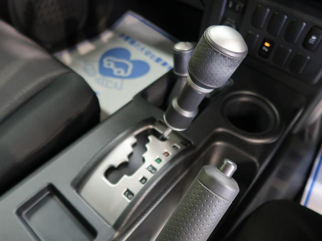 ブラックカラーパッケージ 1オーナー パートタイム4WD 純正7型ナビ バックカメラ コーナーセンサー クルーズコントロール キーレス リアフォグ フルセグTV 純正17インチアルミホイール トラクションコントロール ETC(39枚目)