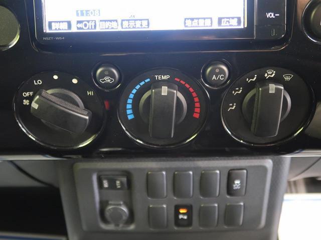 ブラックカラーパッケージ 1オーナー パートタイム4WD 純正7型ナビ バックカメラ コーナーセンサー クルーズコントロール キーレス リアフォグ フルセグTV 純正17インチアルミホイール トラクションコントロール ETC(40枚目)