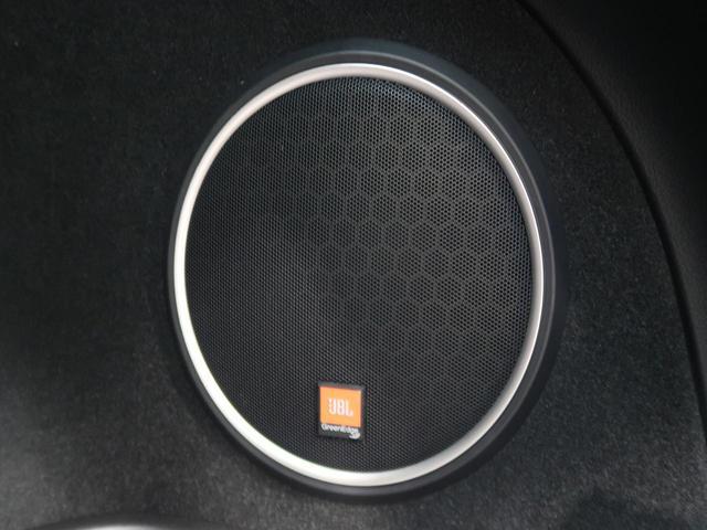 エレガンス 禁煙車 モデリスタフルエアロ ディーラーオプションレイズ製19インチアルミホイール メーカーオプションナビ JBLサウンド バックカメラ ブラックハーフレザーシート LEDヘッド スマートキー ETC(4枚目)