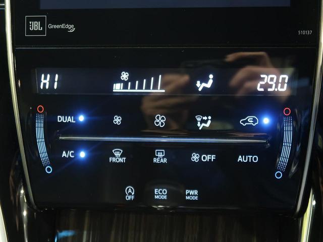 エレガンス 禁煙車 モデリスタフルエアロ ディーラーオプションレイズ製19インチアルミホイール メーカーオプションナビ JBLサウンド バックカメラ ブラックハーフレザーシート LEDヘッド スマートキー ETC(7枚目)