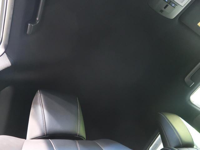 エレガンス 禁煙車 モデリスタフルエアロ ディーラーオプションレイズ製19インチアルミホイール メーカーオプションナビ JBLサウンド バックカメラ ブラックハーフレザーシート LEDヘッド スマートキー ETC(31枚目)
