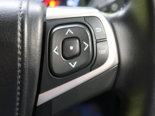 エレガンス 禁煙車 モデリスタフルエアロ ディーラーオプションレイズ製19インチアルミホイール メーカーオプションナビ JBLサウンド バックカメラ ブラックハーフレザーシート LEDヘッド スマートキー ETC(36枚目)