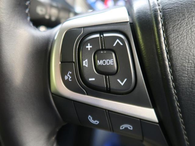 エレガンス 禁煙車 モデリスタフルエアロ ディーラーオプションレイズ製19インチアルミホイール メーカーオプションナビ JBLサウンド バックカメラ ブラックハーフレザーシート LEDヘッド スマートキー ETC(37枚目)