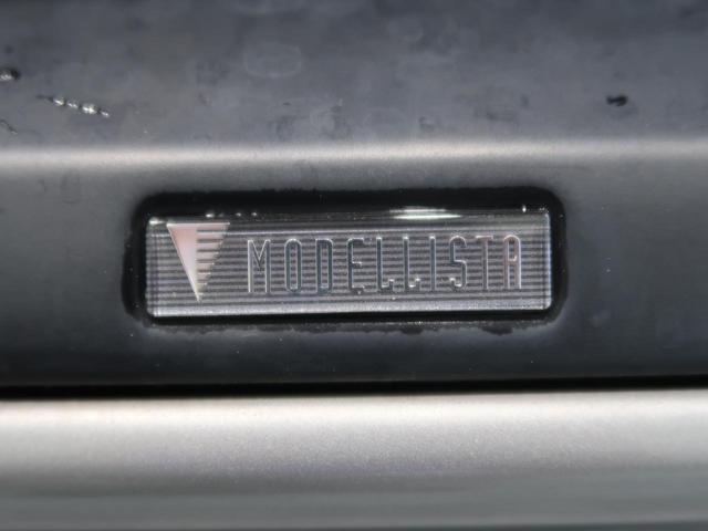 エレガンス 禁煙車 モデリスタフルエアロ ディーラーオプションレイズ製19インチアルミホイール メーカーオプションナビ JBLサウンド バックカメラ ブラックハーフレザーシート LEDヘッド スマートキー ETC(41枚目)