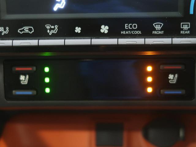 アドベンチャー 禁煙車 1オーナー パノラマルーフ BATTLE製社外マフラー JAOS製ノーズプロテクター TRD製フロントバンパー DELTAFORCE製社外17インチアルミホイール 純正9型ナビ シートエアコン(9枚目)