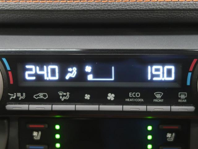 アドベンチャー 禁煙車 1オーナー パノラマルーフ BATTLE製社外マフラー JAOS製ノーズプロテクター TRD製フロントバンパー DELTAFORCE製社外17インチアルミホイール 純正9型ナビ シートエアコン(43枚目)