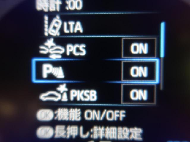アドベンチャー 禁煙車 1オーナー パノラマルーフ BATTLE製社外マフラー JAOS製ノーズプロテクター TRD製フロントバンパー DELTAFORCE製社外17インチアルミホイール 純正9型ナビ シートエアコン(56枚目)