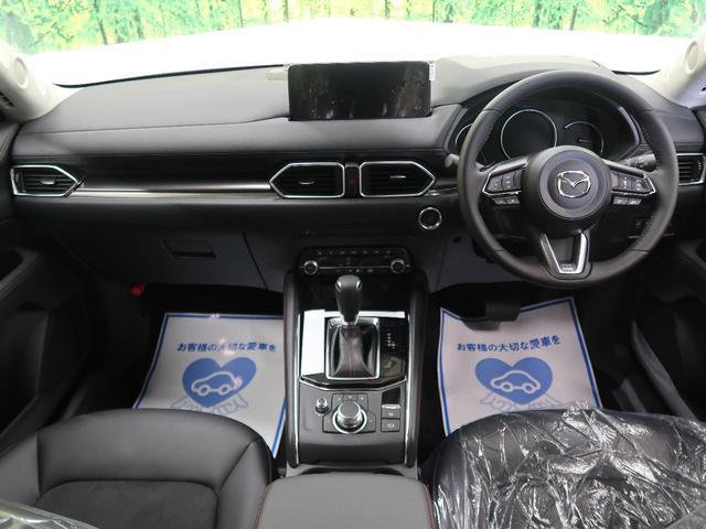 XD ブラックトーンエディション 新型 禁煙車 ディーゼル 禁煙車 登録済み未使用車 i-ACTIVSENSE 10.25インチディスプレイ フルセグTV アラウンドビューモニター レーダークルーズコントロール LEDヘッドライト(2枚目)