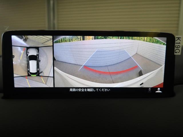 XD ブラックトーンエディション 新型 禁煙車 ディーゼル 禁煙車 登録済み未使用車 i-ACTIVSENSE 10.25インチディスプレイ フルセグTV アラウンドビューモニター レーダークルーズコントロール LEDヘッドライト(4枚目)
