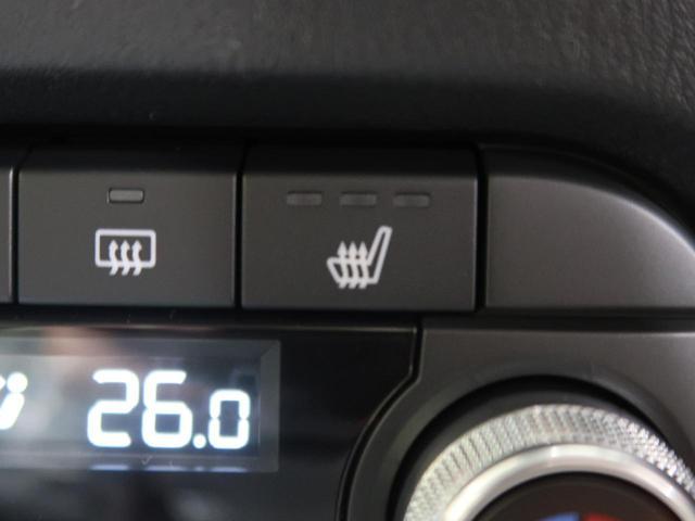 XD ブラックトーンエディション 新型 禁煙車 ディーゼル 禁煙車 登録済み未使用車 i-ACTIVSENSE 10.25インチディスプレイ フルセグTV アラウンドビューモニター レーダークルーズコントロール LEDヘッドライト(6枚目)