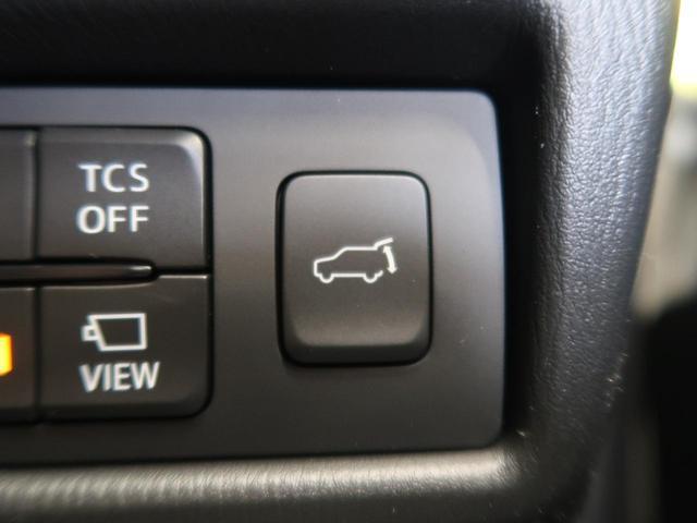 XD ブラックトーンエディション 新型 禁煙車 ディーゼル 禁煙車 登録済み未使用車 i-ACTIVSENSE 10.25インチディスプレイ フルセグTV アラウンドビューモニター レーダークルーズコントロール LEDヘッドライト(8枚目)