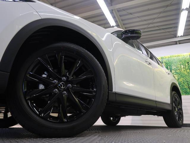 XD ブラックトーンエディション 新型 禁煙車 ディーゼル 禁煙車 登録済み未使用車 i-ACTIVSENSE 10.25インチディスプレイ フルセグTV アラウンドビューモニター レーダークルーズコントロール LEDヘッドライト(23枚目)