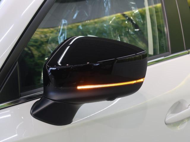 XD ブラックトーンエディション 新型 禁煙車 ディーゼル 禁煙車 登録済み未使用車 i-ACTIVSENSE 10.25インチディスプレイ フルセグTV アラウンドビューモニター レーダークルーズコントロール LEDヘッドライト(30枚目)
