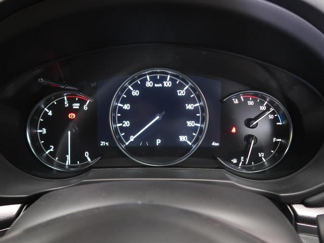 XD ブラックトーンエディション 新型 禁煙車 ディーゼル 禁煙車 登録済み未使用車 i-ACTIVSENSE 10.25インチディスプレイ フルセグTV アラウンドビューモニター レーダークルーズコントロール LEDヘッドライト(35枚目)
