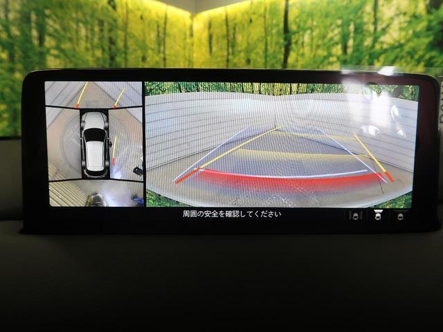 XD ブラックトーンエディション 新型 禁煙車 ディーゼル 禁煙車 登録済み未使用車 i-ACTIVSENSE 10.25インチディスプレイ フルセグTV アラウンドビューモニター レーダークルーズコントロール LEDヘッドライト(36枚目)