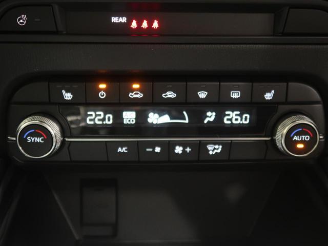 XD ブラックトーンエディション 新型 禁煙車 ディーゼル 禁煙車 登録済み未使用車 i-ACTIVSENSE 10.25インチディスプレイ フルセグTV アラウンドビューモニター レーダークルーズコントロール LEDヘッドライト(37枚目)