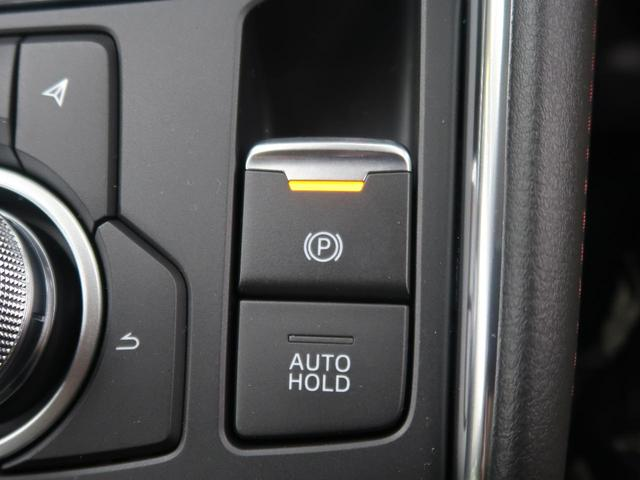 XD ブラックトーンエディション 新型 禁煙車 ディーゼル 禁煙車 登録済み未使用車 i-ACTIVSENSE 10.25インチディスプレイ フルセグTV アラウンドビューモニター レーダークルーズコントロール LEDヘッドライト(39枚目)