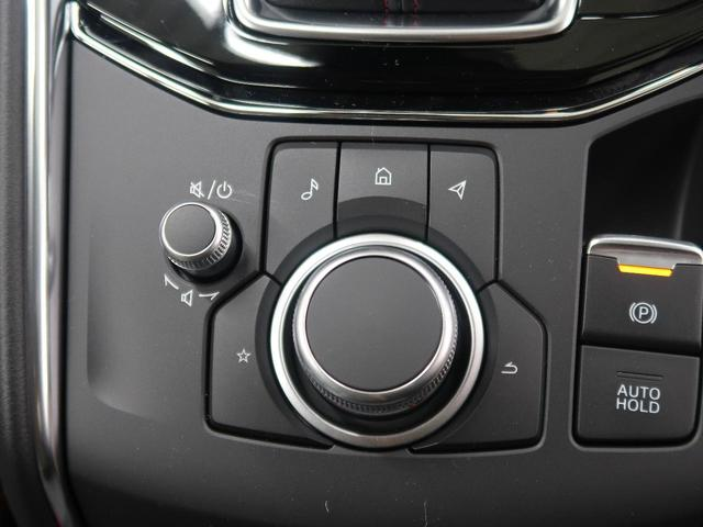 XD ブラックトーンエディション 新型 禁煙車 ディーゼル 禁煙車 登録済み未使用車 i-ACTIVSENSE 10.25インチディスプレイ フルセグTV アラウンドビューモニター レーダークルーズコントロール LEDヘッドライト(40枚目)