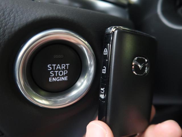 XD ブラックトーンエディション 新型 禁煙車 ディーゼル 禁煙車 登録済み未使用車 i-ACTIVSENSE 10.25インチディスプレイ フルセグTV アラウンドビューモニター レーダークルーズコントロール LEDヘッドライト(41枚目)